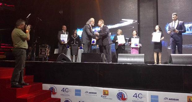 mitt-award